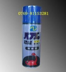台湾PUFFDINO恐龙蓝丹速划剂|恐龙蓝丹水|恐龙模具划线记号水