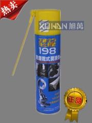 恐龍198鍊條油|防塵乾式潤滑劑|铁氟龙润滑剂|恐龙干式顶针润滑剂