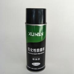 气化性防锖剂 气相防锈油 镜面防锈剂快干.免洗防锈喷剂450ML