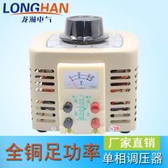 厂家直销,TDGC2-1KVA1000W接触式调压器,单相交流调压器220V-东莞市韵勒机械有限公司