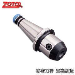 【原装进口】刀具DAT/SLN侧固式立铣刀柄 DAT30/40/50侧固式刀杆