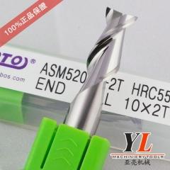 【高光铣刀】超微粒整体合金铣刀 铝合金专用铣刀 铝用铣刀1-20mm