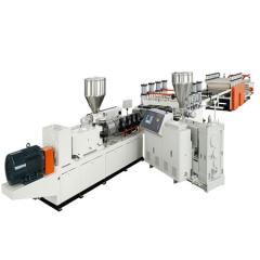 塑料板材挤出机,多色共挤生产线,单机,双机,平双等,东莞市华锋模具机械有限公司