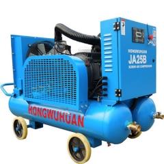 小型移动螺杆空压机JB30红五环螺杆,东莞市华锋模具机械有限公司