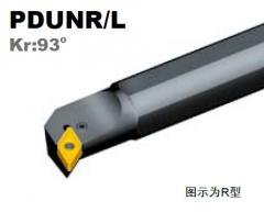批发ZCC.CT数控车床内孔刀具62.5°内孔镗刀S32R-PDSNR15 正品