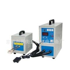 厂家生产高频感应焊接机JL-15AB高频诱导超声波焊接机 价格实惠