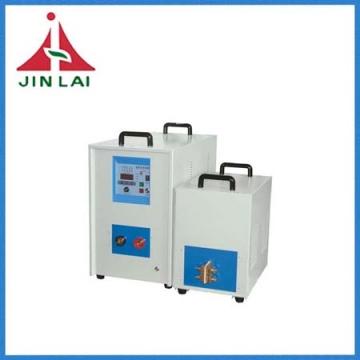 【供应】生产销售高频刀具铜管诱导焊接机 优质高频发热焊接机