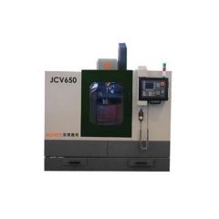 直销供应JCV650立式加工中心,精密磨具加工机床高速加工