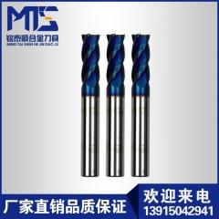 厂家批发 HRC65度 四刃钨钢立铣刀 铭泰顺供应 1*4D*50*4F MTS MTS-6004F