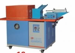 【厂家供应】中频金属棒料热锻炉  中频热锻炉 价格优惠