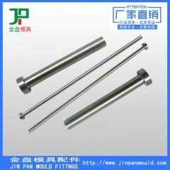 专业加工模具司筒针组件 压铸模顶针司筒 异型顶针按图加工