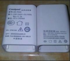 卡片式移动电源/u盘/充电宝激光打标机 镭雕机厂家