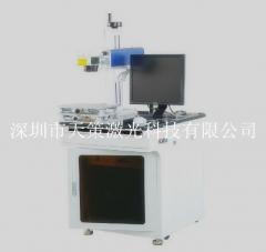 手机外壳激光打标机 手机中框激光镭雕机 深圳雕刻工具厂家