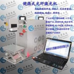 二维码塑胶激光喷码机 激光加工设备 便携式喷码机