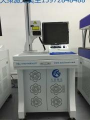 激光加工设备 不锈钢激光加工打标机 电子烟配件激光镭雕机厂家特卖