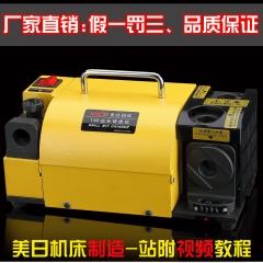美日钻头研磨机 傻瓜式修磨机 便携磨刀机 刃磨机 磨钻头机 磨床