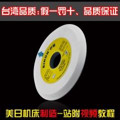 美日机床 S350锯片机砂轮盘 Q5Q6Q7带锯条磨齿机砂轮片 磨床配件