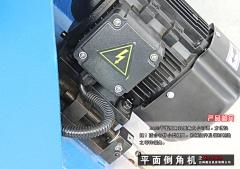 美日机床 R400铣刀轮盘式倒角机 平面直线倒角机 台式工件坡口机