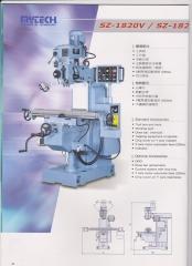 精密刮刷,一体加工成形,首钻铣床SZ-1820V-VS-东莞市友钻机械五金有限公司