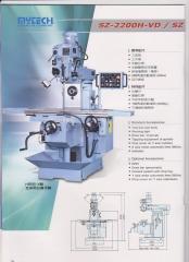 全采用右置手轮,首钻铣床SZ-2200HVD-HVSD,铣床-东莞市友钻机械五金有限公司