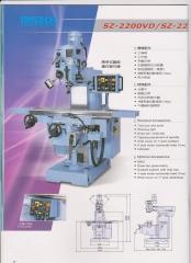 悬吊式面板,首钻铣床SZ-2200VD-VSD,铣床-东莞市友钻机械五金有限公司