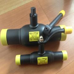 供热管道全焊接球阀BAQ61PPL-16C