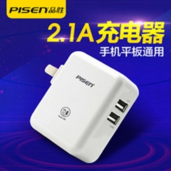 品胜 iPad充电器 iPhone6s iPhone6 Plus平板迷你充电器 2A充电头