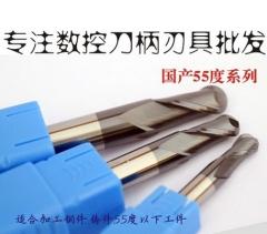 55度合金铣刀 钨钢铣刀 钢用铣刀 55度平底刀 数控刀具 1-20MM 图腾 RO.5 球刀 涂层