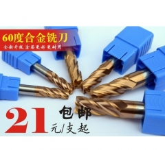 合金铣刀 60度不锈钢铣刀系列 高硬度铣刀 钨钢铣刀 全国包邮 图腾 3MM*4柄 60度铣刀 涂层