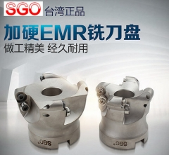 台湾SGO 加硬EMR圆鼻铣刀盘R5 R6平面铣刀盘5R50-63 6R50 60 80 EMR 5