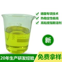 安美抗磨液压油18L,机械全合成液压油价格低,东莞市驰天机械五金有限公司