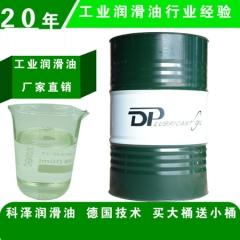 200L桶工业润滑防锈油,科泽水溶性DR-106防锈油,东莞市驰天机械五金有限公司