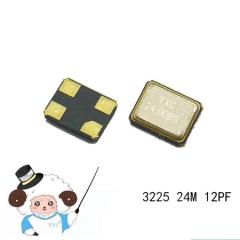 无源晶振24M 12PF 3225 0PPM石英晶体,东莞市兆瑞电子有限公司