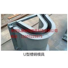 U型水槽钢模具专业厂家