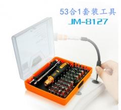 JM-8127螺丝刀53合1批套装多功能手机维修