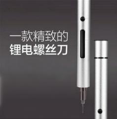 智能1A锂电螺丝刀家用电动工具