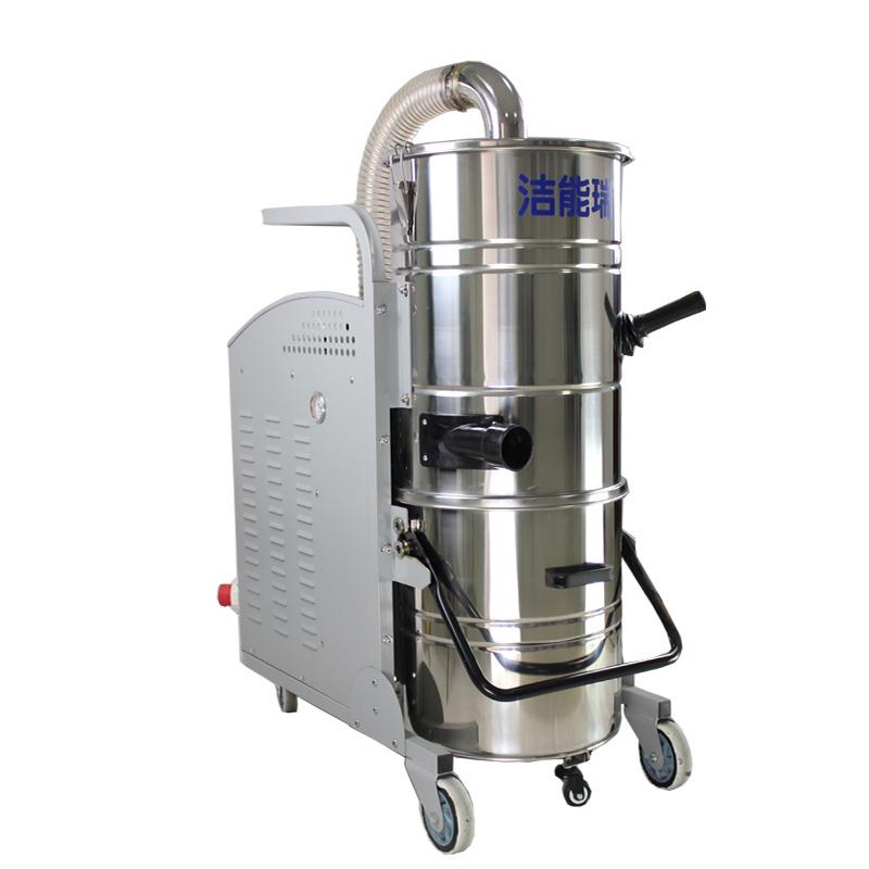 河北工业吸尘器价格 洁能瑞吸尘器AM7010
