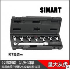 KT-340/60-340N.m 开口扭力扳手 换头扭力扳手 SIMART 台湾制造