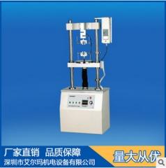 HDV-10K拉力试验机