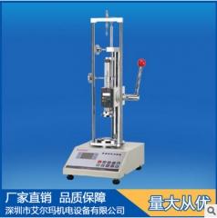 HD-50~500弹簧拉压试验机