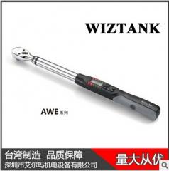 AWE2-030BN/135BN/200BN/340BN角度数显扭力扳手 WIZTANK总代
