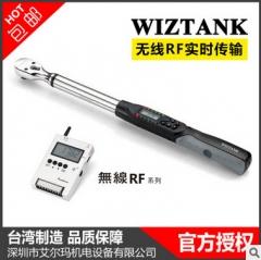 无线实时传输数显扭力扳手 wiziank数显力矩扳手 WK2-030BW扭矩