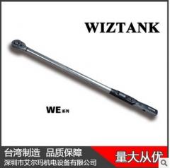 WE6-500BN/WE6-850BN扭力扳手是数显的吗