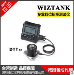 WIZTANK  0.5N-2200N扭力检定测试仪