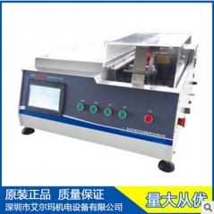 GTQ-5000B 高速精密切割机功能