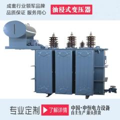 S11-M型全密封油浸式变压器 工厂直销质量放心