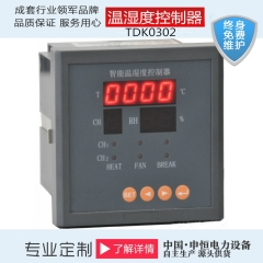 温湿度控制器 控制器 浙江厂家直销质保一年