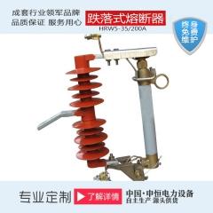 户外跌落式熔断器质量可靠申恒电力热销