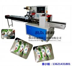 【供应】速科隔电墙包装机 包装机械设备 自动化