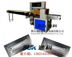 【直销】速科牌SK-250X不锈钢滑撑包装机 厂家供应